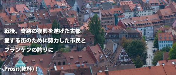 nur_top