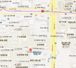 guangzhou_strcf14