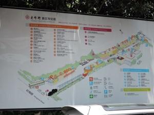 laowaijie007